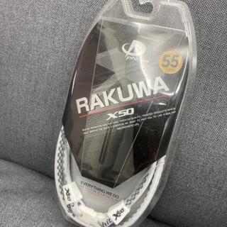【新品】phitenファイテン*RAKUWAネック X50 チタンホワイト