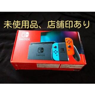 Nintendo Switch - Nintendo Switch 本体 未使用品
