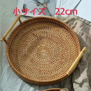 小サイズ ラタントレイ 22cm 韓国インテリア 海外インテリア