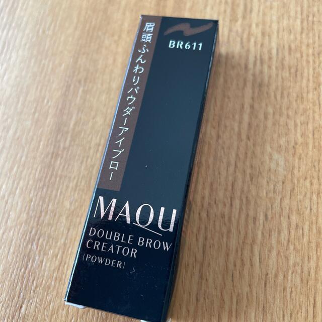 MAQuillAGE(マキアージュ)のマキアージュ ダブルブロークリエーター(パウダー)BR611 カートリッジ コスメ/美容のベースメイク/化粧品(パウダーアイブロウ)の商品写真