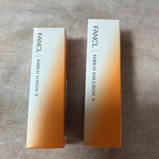 ファンケル(FANCL)のFANCL エンリッチ 化粧液&乳液 II しっとり(各30ml)(化粧水/ローション)