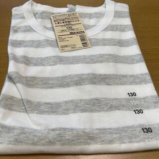 ムジルシリョウヒン(MUJI (無印良品))のTシャツ・③無印130cm(Tシャツ/カットソー)