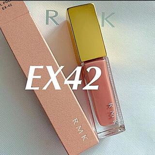 アールエムケー(RMK)の新品未使用 限定 RMK ネイルポリッシュ EX-42 ピンクデューン(マニキュア)