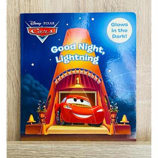 ディズニー(Disney)のディズニー英語絵本 カーズ 光るおやすみ絵本 マックィーン(絵本/児童書)
