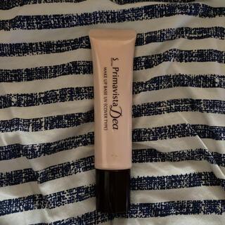 プリマヴィスタ(Primavista)のプリマヴィスタディア メークアップベース UV カバータイプ(化粧下地)