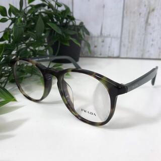 プラダ(PRADA)の【3293G】PRADA メガネフレーム 新品(サングラス/メガネ)