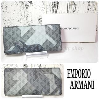 Armani - 【未使用】エンポリオ アルマーニ 長財布 二つ折り イーグルロゴ 総柄 黒