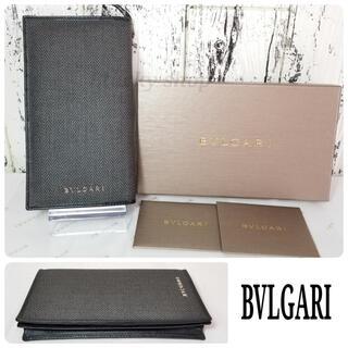ブルガリ(BVLGARI)の【未使用】ブルガリ BVLGARI 長財布 二つ折り ウィークエンド(長財布)