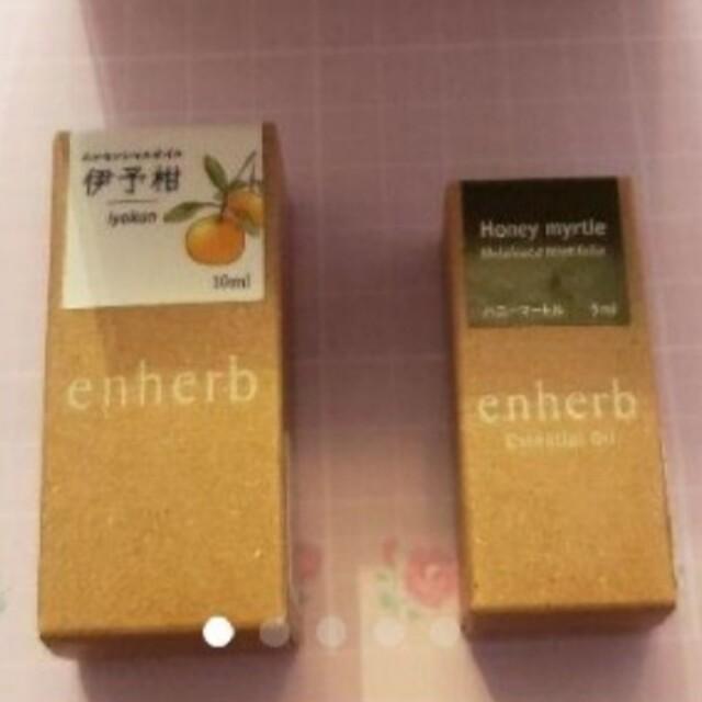 生活の木(セイカツノキ)のエッセンシャルオイル セット コスメ/美容のリラクゼーション(アロマディフューザー)の商品写真