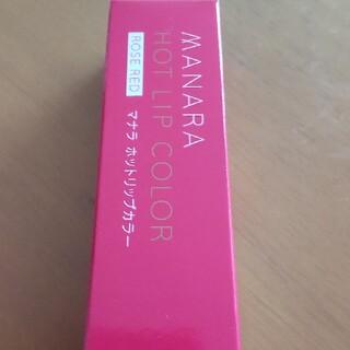 maNara - マナラ ホットリップカラー 新品未開封