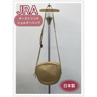 JRA❤︎オーストリッチ❤︎ショルダーバッグ❤︎日本製