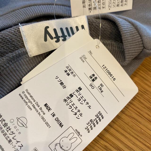 futafuta(フタフタ)のミッフィー ボリス ブルーナ 90 トレーナー スウェット バースデイ キッズ/ベビー/マタニティのキッズ服女の子用(90cm~)(Tシャツ/カットソー)の商品写真
