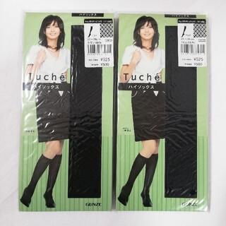 グンゼ(GUNZE)の2足セット グンゼ Tuche ハイソックス 靴下 チェックダイヤ 黒(ソックス)
