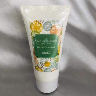 STUDIO CLIP - studio CLIP TOSハンドクリーム カラフルシトラスの香り