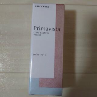 プリマヴィスタ(Primavista)のプリマヴィスタ スキンプロテクトベース 皮脂くずれ防止(25ml)(化粧下地)