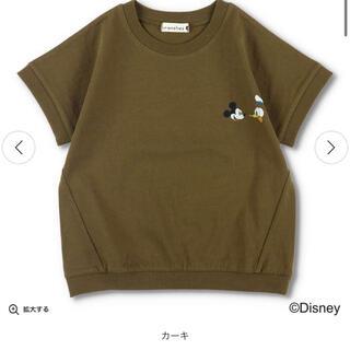 Branshes - ブランシェス ミッキーマウス ショートドルマン半袖Tシャツ 120 110