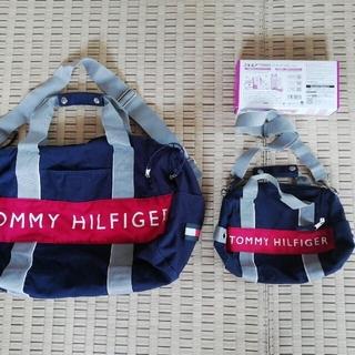 トミーヒルフィガー(TOMMY HILFIGER)のトミーヒルフィガー 布製 ボストンバック 大小2個組(ボストンバッグ)