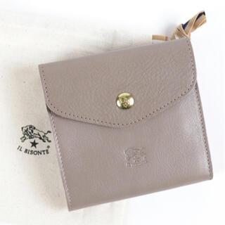 IL BISONTE - 新品 イルビゾンテ 二つ折り財布 グレージュ Wホック コインケース付き 人気