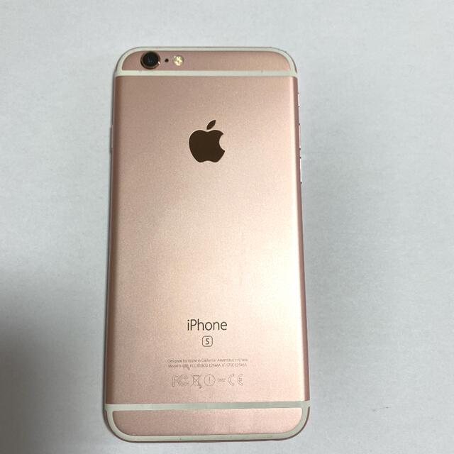 iPhone(アイフォーン)のiphone6s simフリー 64GB スマホ/家電/カメラのスマートフォン/携帯電話(スマートフォン本体)の商品写真