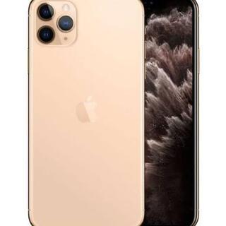 Apple - iPhone 11promax 本体のみ 128GB docomo