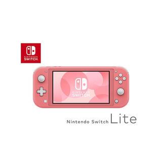 Nintendo Switch - 任天堂 Switch Lite pink