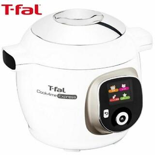 ティファール(T-fal)のティファール クックフォーミーエクスプレス CY8521JP 新品未開封(調理機器)