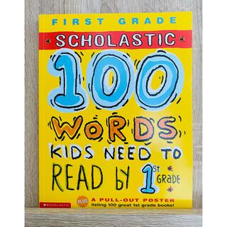 英語学習 英語教材 Scholastic 100 Words 1st Grade(語学/参考書)