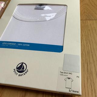 PETIT BATEAU - 新品 プチバトー クルーネック半袖Tシャツ2枚 S/16ans