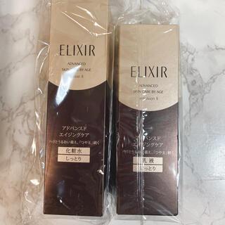 ELIXIR - エリクシールアドバンスド 化粧水 乳液