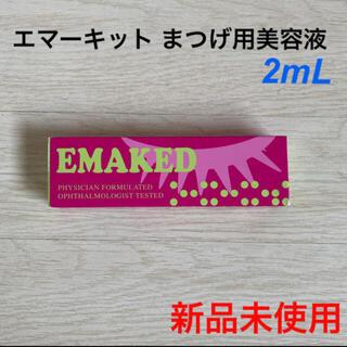 水橋保寿堂製薬 - [新品未使用] エマーキット 〈まつげ/まつげ用美容液〉