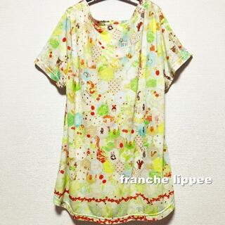 franche lippee - 【franche lippee】シュリッペまきば グラム総柄 カットソー
