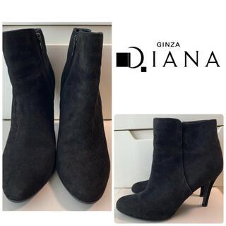 DIANA - ダイアナ ブラックスエード ブーツ
