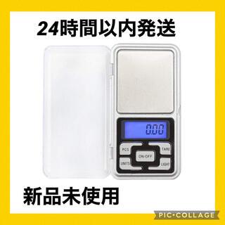 カードサーチ機 デジタルスケール 電子天秤 はかり 500g 0.01g(シングルカード)