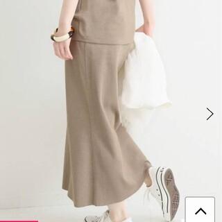 IENA - IENA 2020 イエナ 3/60 cotton ニットスカート ロング