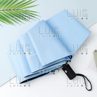 折りたたみ傘 日傘 晴雨兼用 遮光 UVカット率99.9% オシャレ 水色