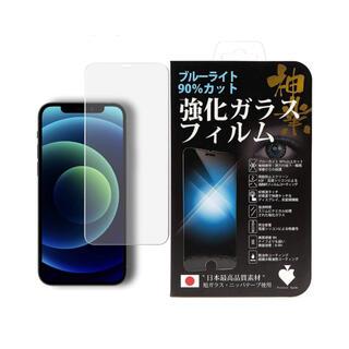 【新品、未使用、未開封】iphone12 ガラスフィルム 強化ガラス