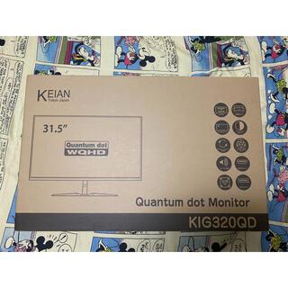 恵安 量子ドットWQHD165Hz 31.5インチ モニター