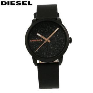 ディーゼル(DIESEL)のフレアー ロックス 腕時計 レザー(腕時計)