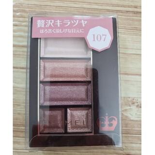 RIMMEL - リンメルショコラスイートアイズ107