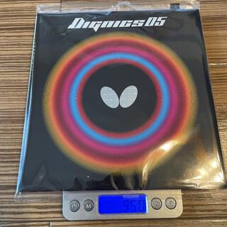 バタフライ(BUTTERFLY)のbutterfly(タマス) ディグニクス05 トクアツ(2.1mm) 黒(卓球)