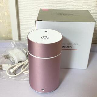 生活の木 - 生活の木 エッセンシャルオイルディフューザー アロモアミニ ピンク(1台)