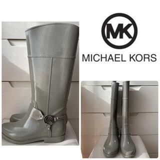 マイケルコース(Michael Kors)のマイケルコース グレーラバー レインブーツ(レインブーツ/長靴)