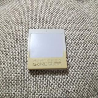 ニンテンドーゲームキューブ(ニンテンドーゲームキューブ)のゲームキューブ メモリーカード(家庭用ゲーム機本体)