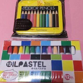 トンボエンピツ(トンボ鉛筆)の12色オイルパステルとトンボミニ色鉛筆(クレヨン/パステル)