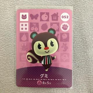 Nintendo Switch - アミーボカード グミ