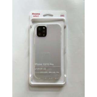 エヌティティドコモ(NTTdocomo)のdocomo select iPhone12 /12 Proソフトケース クリア(iPhoneケース)