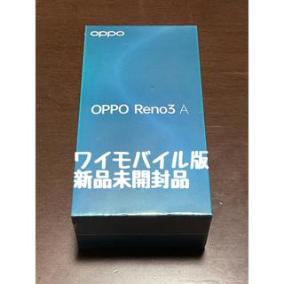 OPPO - OPPO Reno3 A ブラック