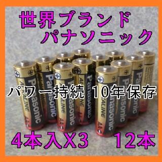 パナソニック(Panasonic)の金パナ パナソニック 単3電池 12本 アルカリ乾電池  長期保存2031年(バッテリー/充電器)