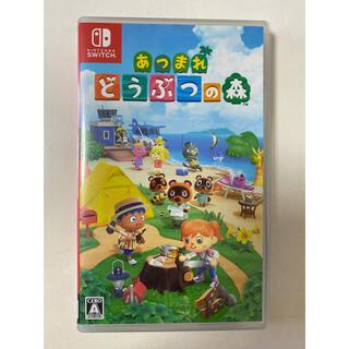 Nintendo Switch - あつまれ どうぶつの森 Switch ソフト あつ森