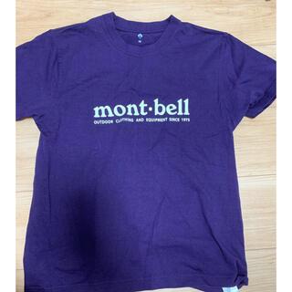モンベル(mont bell)のモンベル ロゴTシャツ(Tシャツ(半袖/袖なし))